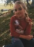 Марія, 18  , Sambir