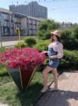Yaroslava, 19  , Mariupol