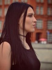 Oksana, 32, Russia, Khvalynsk