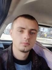 Витя, 29, Ukraine, Kiev