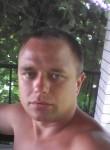 Дима, 32 года, Минусинск