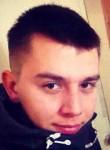 Владислав, 26 лет, Архангельск