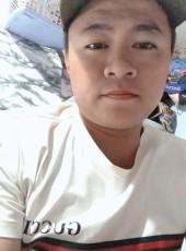Trọng , 25, Vietnam, Ho Chi Minh City