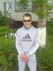 Aleksandr, 22, Russia, Staraya Mayna