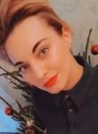 Alenka, 26  , Donskoy (Tula)