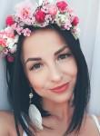 Diana, 28, Tambov