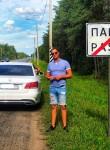 Suchok, 33, Saint Petersburg