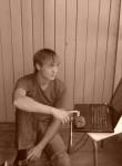 Павел , 25 лет, Волжск