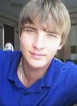 Oleg, 23, Irkutsk