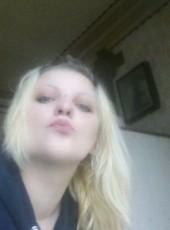 Olga, 30, Ukraine, Kamenskoe