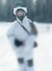 Dima, 21, Russia, Murom