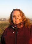 Юлия, 38 лет, Полысаево