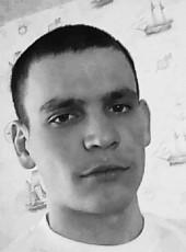 Viktor, 23, Russia, Tomsk