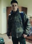Artyem, 24  , Bezhetsk