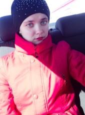 Юлия, 25, Россия, Новосибирск