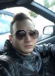 Pavel, 23, Noginsk