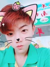 上官逸辰, 18, China, Shenzhen
