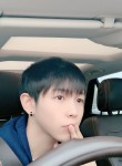 雨陌新, 25, Wuxi (Jiangsu Sheng)