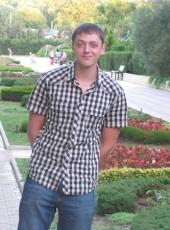 Anton, 32, Russia, Serpukhov