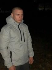 Ivan , 23, Belarus, Vawkavysk
