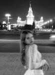 Lena, 18, Astrakhan
