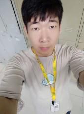 zhengxingcheng, 30, China, Dongguan