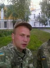 Sasha, 23, Ukraine, Sloviansk