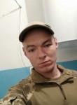 Evgeniy, 25, Avdiyivka