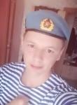 Vyacheslav, 23, Verkhnjaja Sinjatsjikha