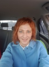 Diana, 37, Russia, Novosibirsk