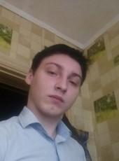 Sergey, 23, Russia, Prokhladnyy