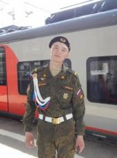 Ivan Semyenov, 21, Russia, Sarov