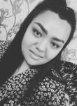 Амина, 21 год, Уссурийск