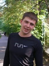 Dima, 31, Ukraine, Rivne (Kirovohrad)