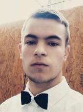 Andrey, 21, Ukraine, Khmelnitskiy