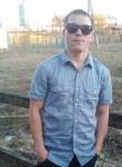Андрей, 24 года, Кумены