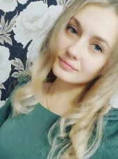 Anna, 27, Russia, Chelyabinsk