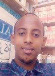 Taliban, 18  , Kismayo