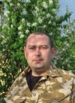 Дмитрий, 47 лет, Кандалакша
