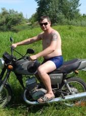 Denis, 32, Ukraine, Kupjansk