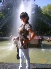 Алёна ♥, 29, Republic of Moldova, Tiraspolul