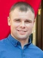 Aleksey, 28, Ukraine, Svitlovodsk