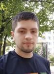 Vladimir, 23, Kineshma