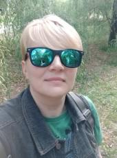 El, 39, Ukraine, Dnipr