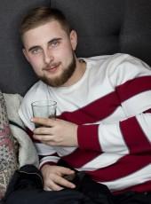 Maksim, 22, Ukraine, Kiev
