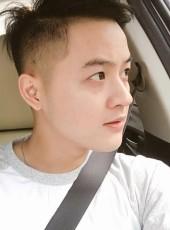 Anh hoàng, 30, Republic of Korea, Gumi