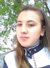 Анастасия, 20, Россия, Туринск