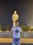 đăng thông, 28  , Yen Vinh