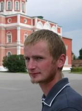 Sergey, 35, Russia, Ozherele