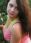 Фото девушки Тёна из города Сєвєродонецьк возраст 26 года. Девушка Тёна Сєвєродонецькфото